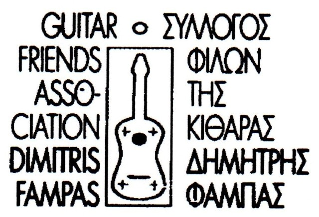 guitar friends association dimitris fampas